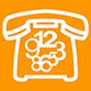 """Приложение для Windows Phone справочник """"Телефон-КОД"""""""