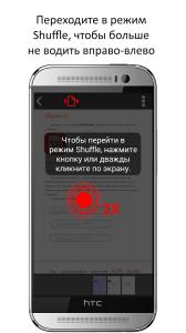 Shuffle Reader