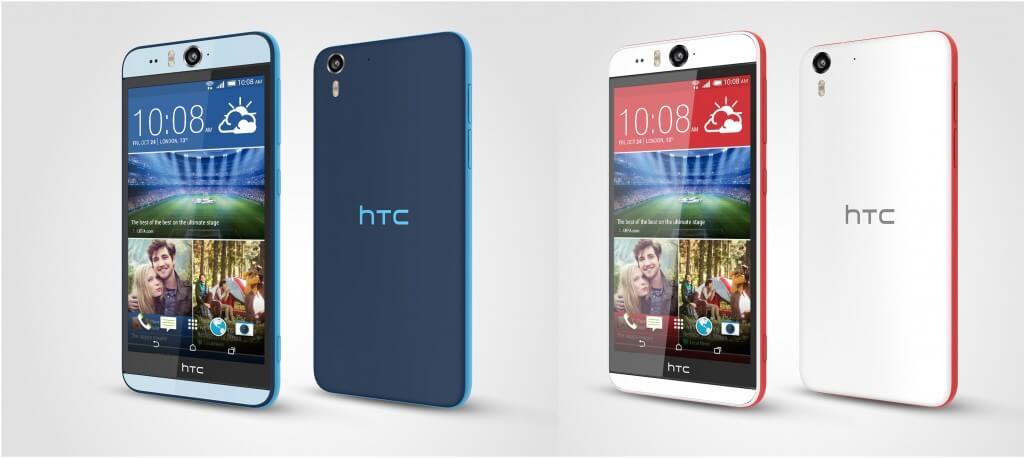 HTC_Desire_Eye_Montage