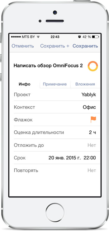 OmniFocus-2-3