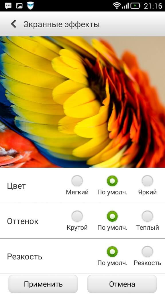 14_lenovo_vibe_z