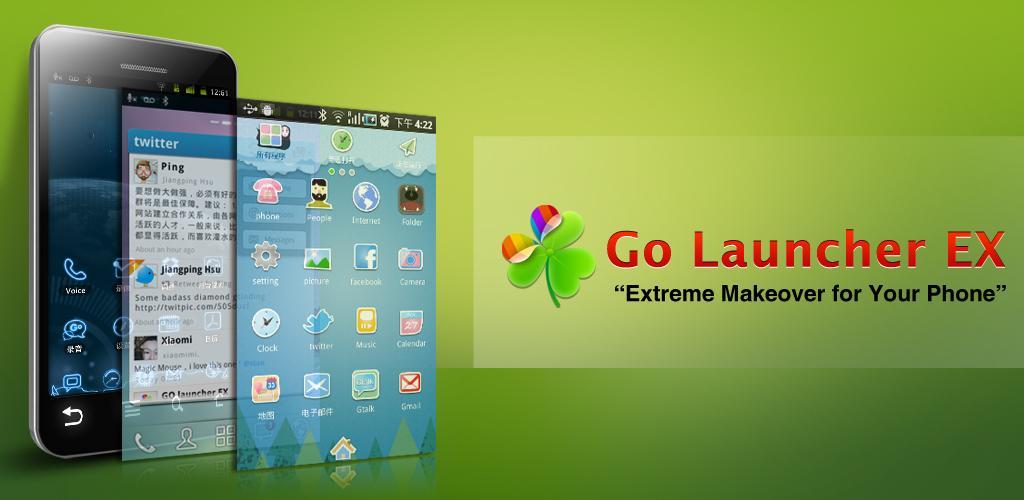 Лаунчер go launcher ex
