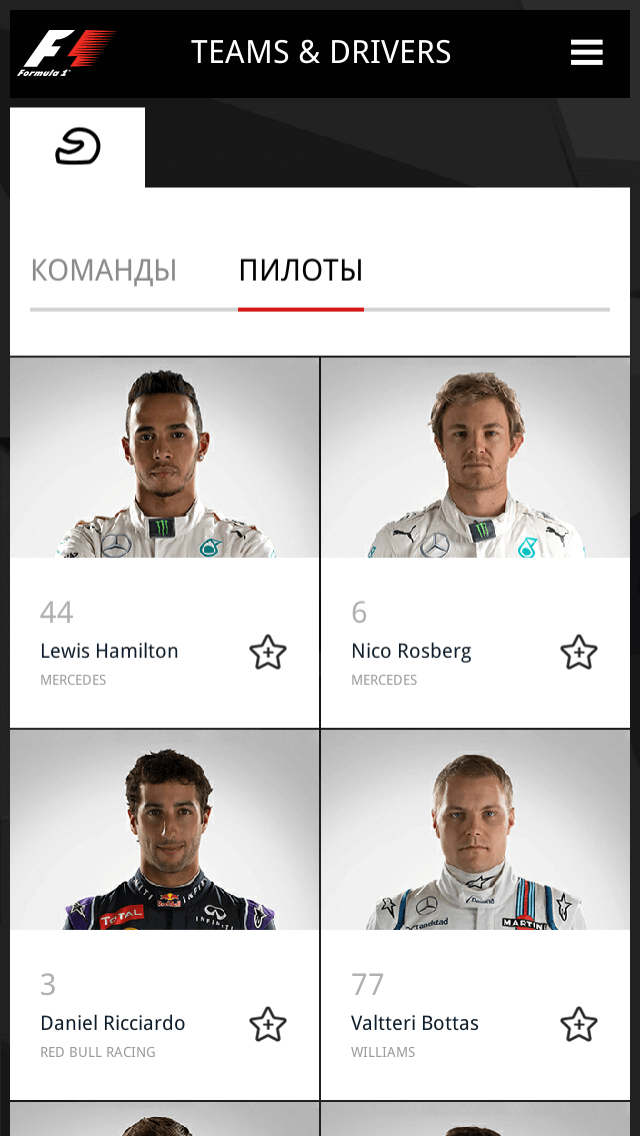 Official F1