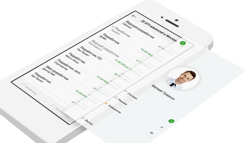 Superjob app_2