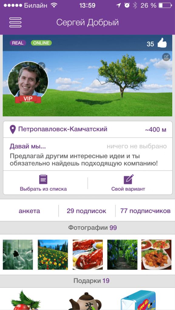 profile_user