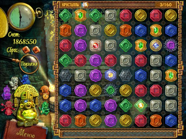 the-treasures-of-montezuma-screenshot0