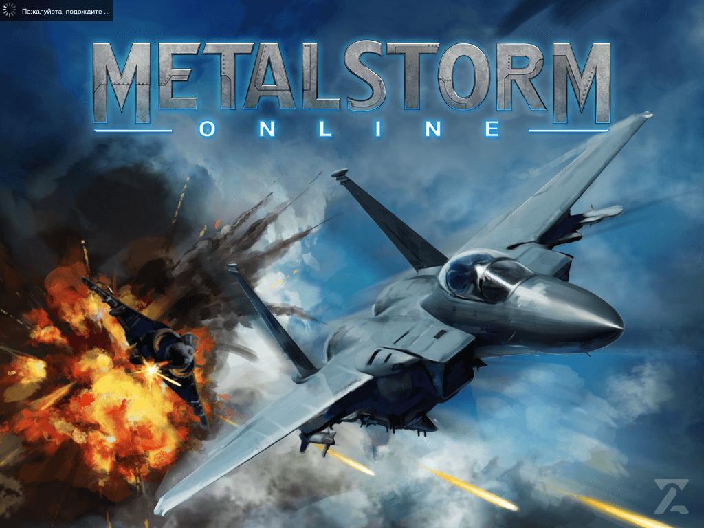 Metalstorm Online