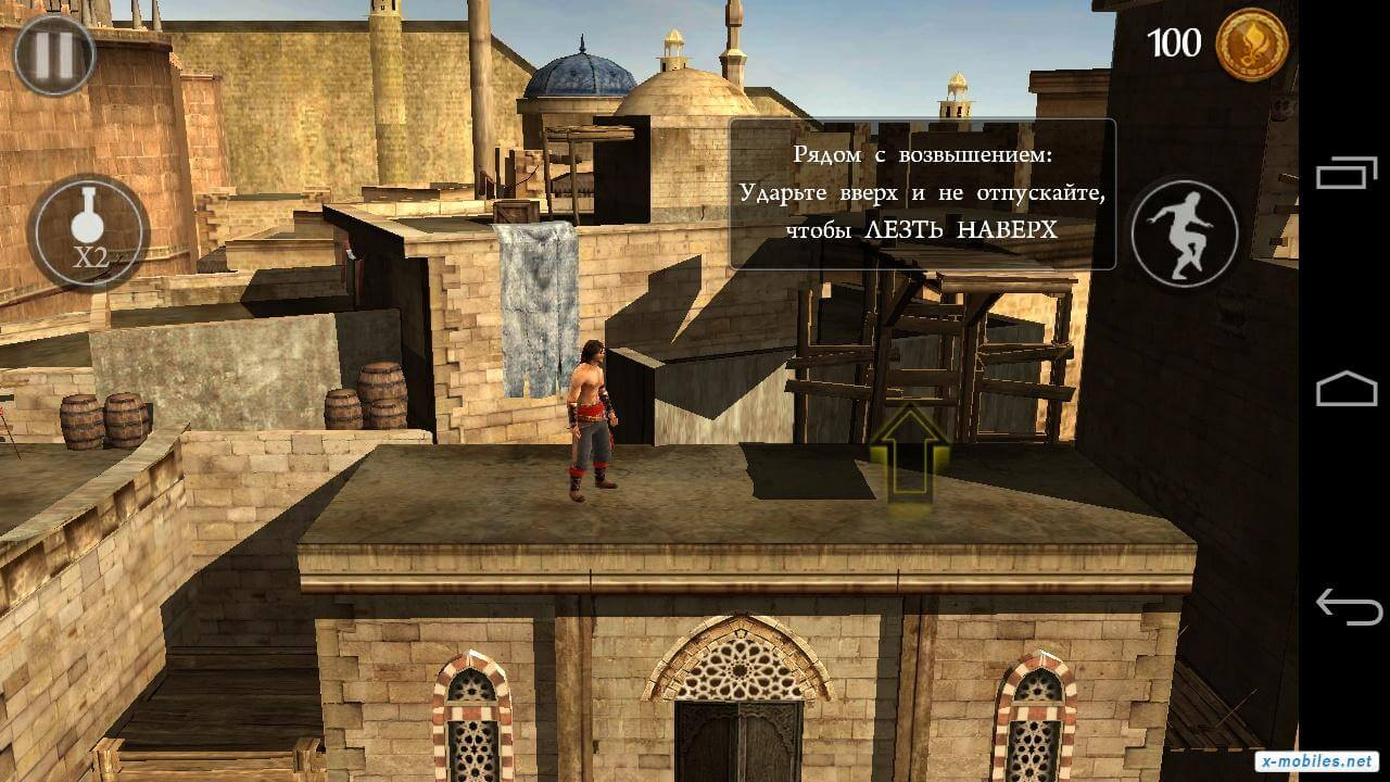 1374734439_prince-of-persia-shadowflame-01
