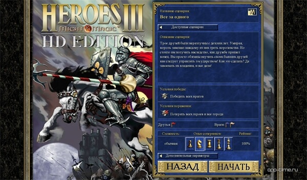 Heroes-of-Might-and-Magic-III-HD-screen4