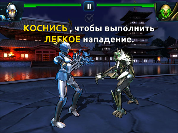 Obzor-Ultimate-Robot-Fighting-screen1