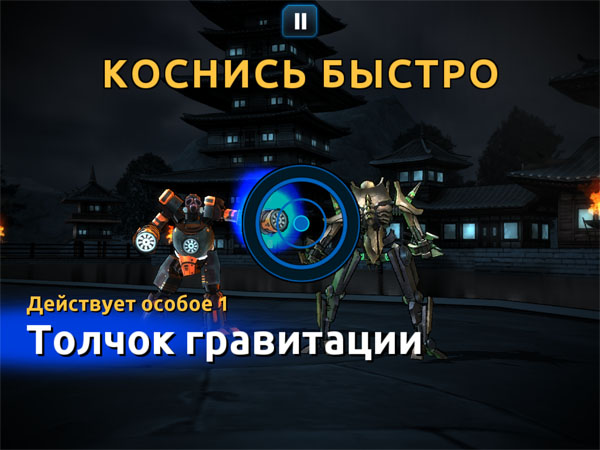 Obzor-Ultimate-Robot-Fighting-screen2