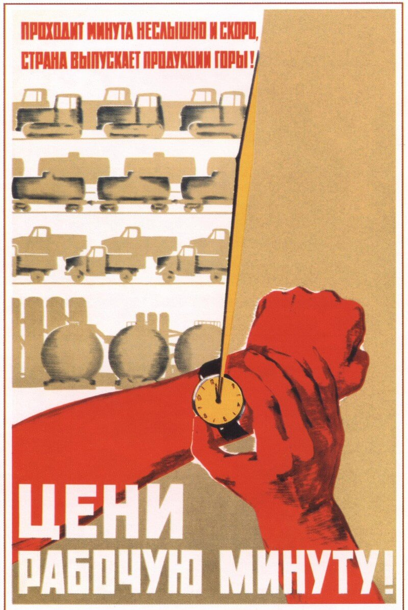 USSR_posters_13