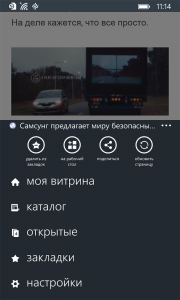 apps4you.ru_newwsstand_11_600е1000