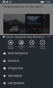 apps4you.ru_newwsstand_11_600е1000