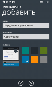 apps4you.ru_newwsstand_6_600е1000