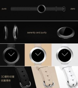 150701-honor-band-zero-smart-watch-2