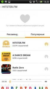 hitster.fm