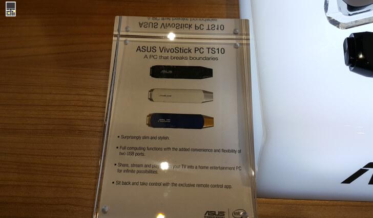 ASUS-VivoStick-Keddr-1-728x427