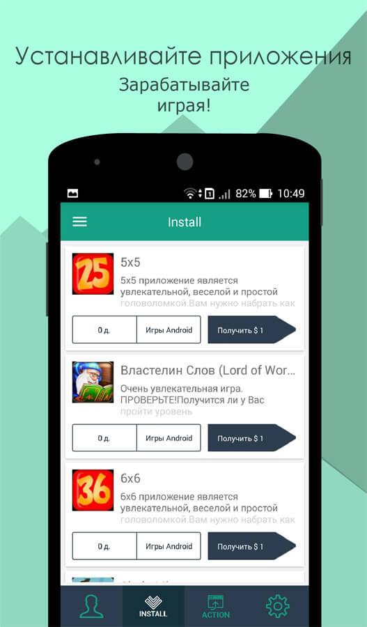CashPump_screen