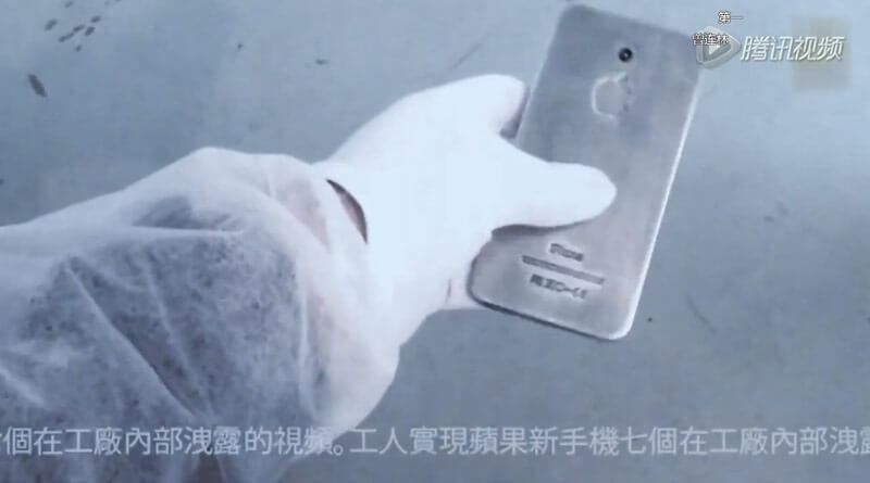 iphone-7-proto-3