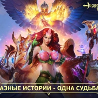 Juggernaut Wars игра
