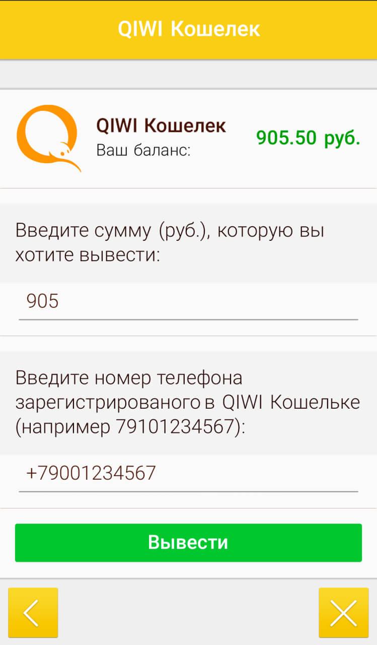 03 Money qivi