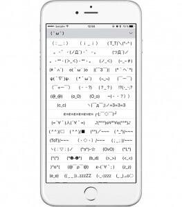 iOS-unicode-emoticon-4