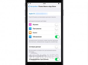 iOS93b_11