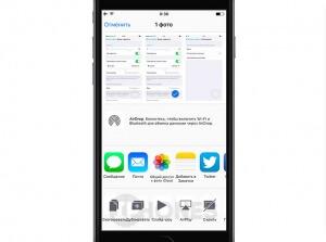 iOS93b_12