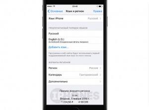 iOS93b_8