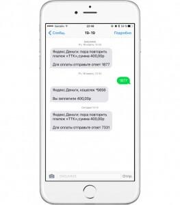 iOS-10-top-2