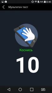 k10lte-094