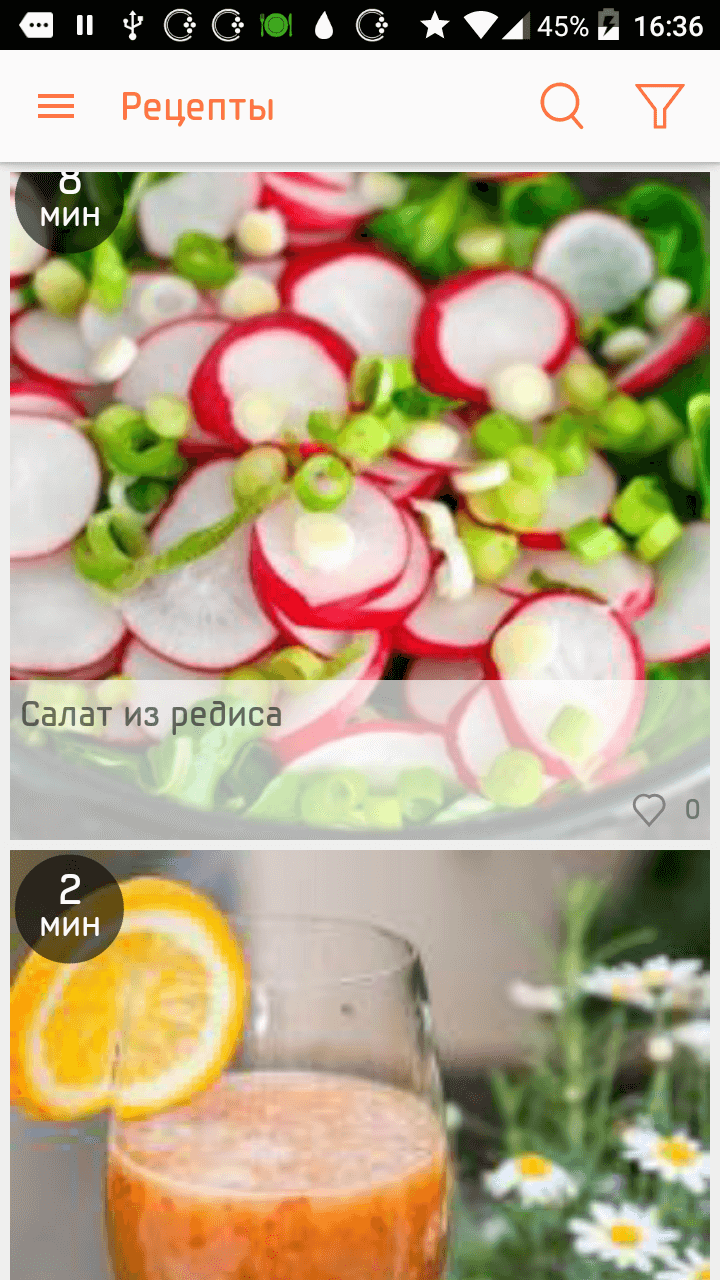 screenshot_recipes