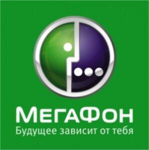 megafon_big