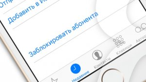blocked-contact-black-ios-iphone
