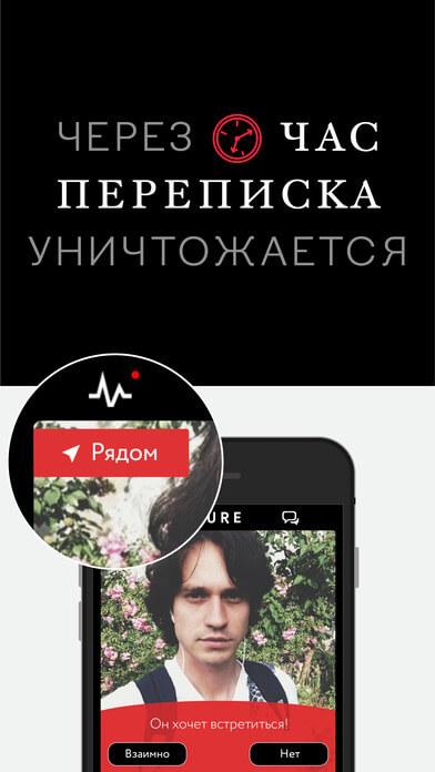 Эротика по случайным знакомствам на русском фото 170-457