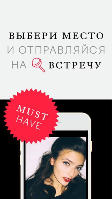 Эротика по случайным знакомствам на русском фото 170-679
