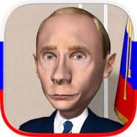 Путин мочитель террористов