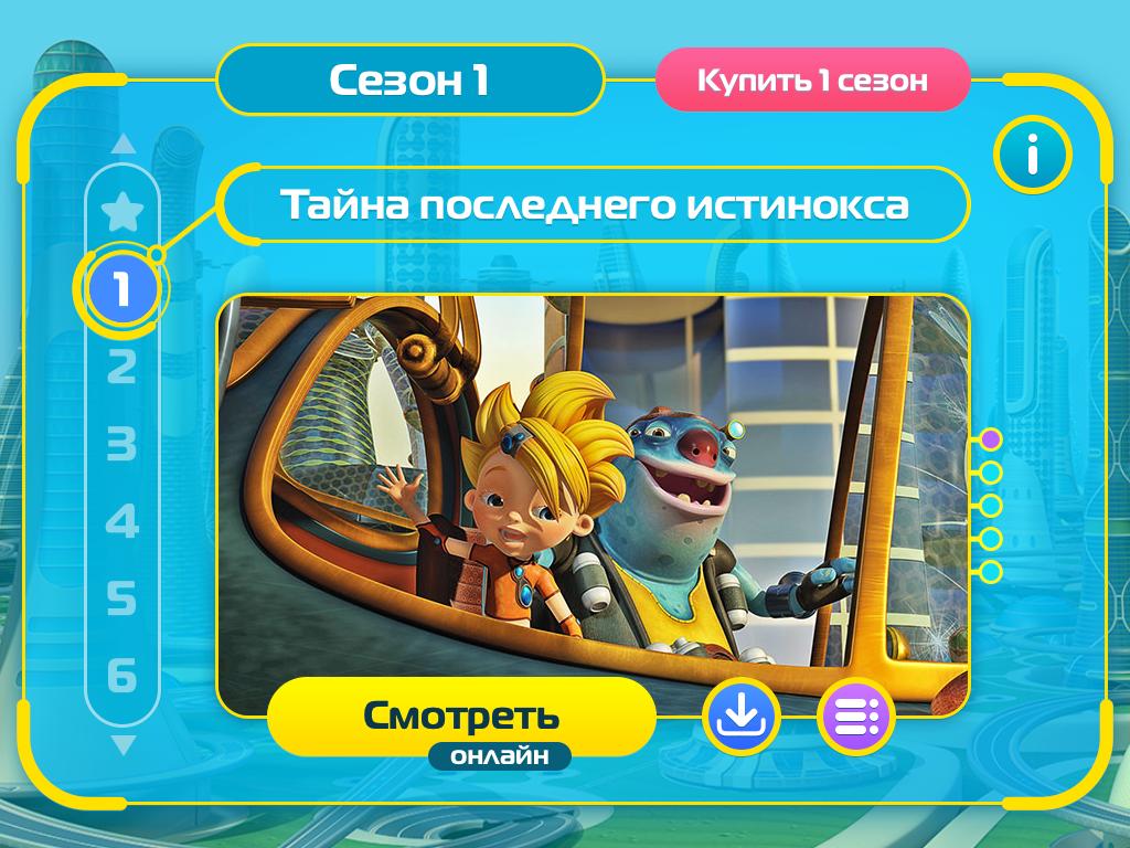 ТОП 10 - Самых Лучших Игр на android и iphone …