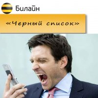 chernii_spisok_1