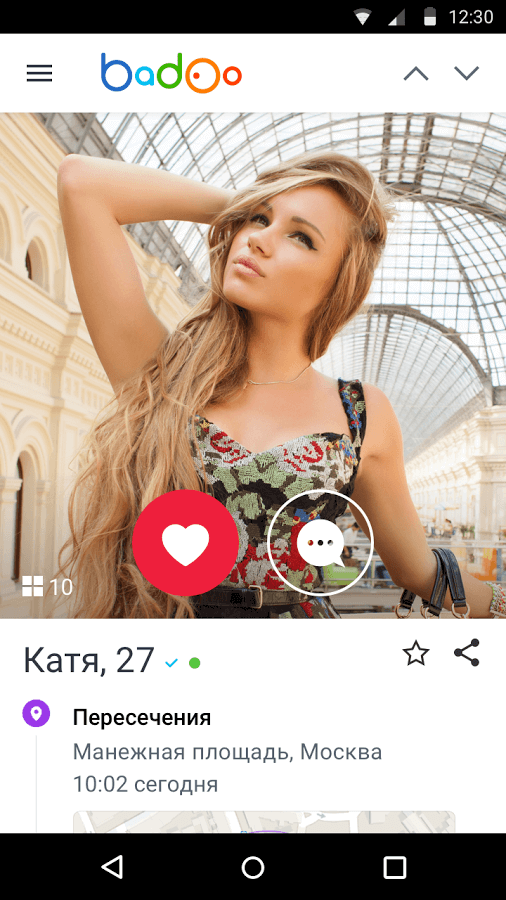 Лучшее приложение андроид знакомства